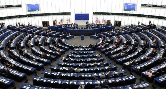 Les institutions europ ennes maison de l 39 europe en limousin - La chambre des preteurs de l union europeenne ...